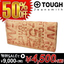 Tough tough ★ weekly Lottery ★ wallet 55623 mens men's purse wallet purse coin purse and
