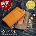 BI-fold men's wallet 2 brand TOUGH tough leather wash 68697 gift birthday gift man 10P08Mar14