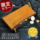Tough TOUGH! Wallet 68698 mens gift wallet wallets purse tough people like brand genuine long tags