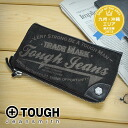 Tough TOUGH! 68832 mens wallet [store]
