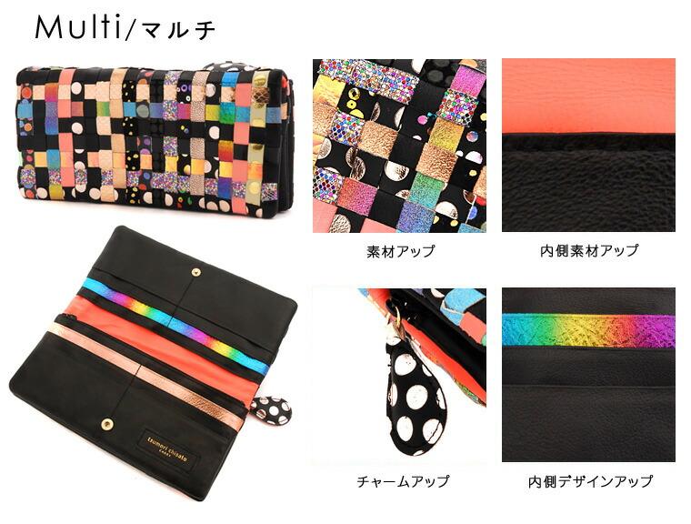wallet Chisato Tsumori | Multi-