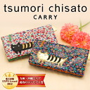 Purse tsumori chisato tsumori Chisato long wallet flower feline 57938 ladies leather wallet made in Japan ツモリ cat