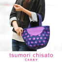 Tsumori Chisato tsumorichisato! Popular women's canvas mini tote bag store cat 50290 ladies zipper brand