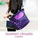 Tsumori Chisato tsumorichisato! 2WAY Tote 50291 ladies cute cat women's large a4 shoulder bag diagonally over bag