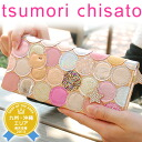 It is 57092 ♪ tsumorichisato Chisato Tsumori long wallet newly multi-dot wallet wallet Lady's which I wear it and write the back, a review, and get a gift certificate [RCP] [free shipping]fs2gm