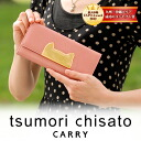 Tsumori Chisato tsumorichisato! Wallet 57394 ladies pussy cat coin purse and