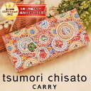 Tsumori Chisato tsumorichisato long wallet 57703 ladies women presents popular branded leather