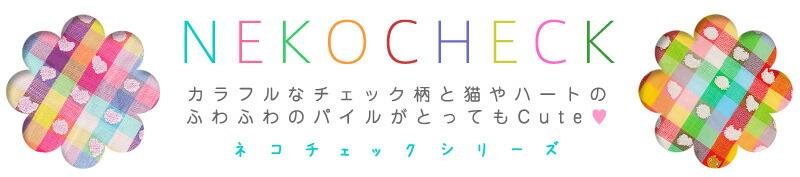 tsumori chisato(�ĥ�������)�Υ�����