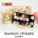 Tsumori Chisato tsumorichisato! Large zip around wallet 57093 at MAX Japan-made women's purse wallet shop sale!