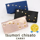 Tsumori Chisato tsumorichisato! 57467 Wallet made in Japan Women's magazine published spring wallet purse