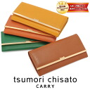 Tsumori Chisato tsumorichisato! Wallet 57485 in made in Japan Women's cat cat wallet purse our biggest sale ♪ fs3gm