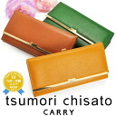 Tsumori Chisato tsumorichisato! Coin purse wallet 57486 at most made in Japan brand ladies pussy cat wallet purse shop sale now! fs3gm