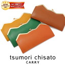 Tsumori Chisato tsumorichisato! Coin purse wallet 57489 made in Japan tsumori Chisato long purse tsumori Chisato purse cat wallet purse shop maximum fs3gm