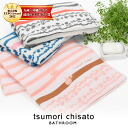 Tsumori Chisato tsumorichisato! In largest towel 3240b101 ladies gift gift gift celebration gift cat shop sale ♪ fs3gm