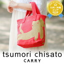 Tsumori Chisato tsumorichisato! Tote bag (small) 50330 cat canvas zippered ladies brand Cat cat cat