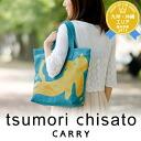 Tsumori Chisato tsumorichisato! Tote bag (large) 50331 canvas large a4 zipper cat cat ladies