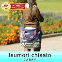 Tsumori Chisato tsumorichisato! at most 2 way tote bag shoulder bag 50486 ladies also Bag Shop sale!