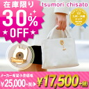 Tsumori Chisato tsumorichisato! 2way Tote shoulder bag 53330 ladies also bag tcs2014 ss201306