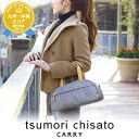 Tsumori Chisato! tsumorichisato! Mini Boston bag 50235 ladies commuter trips made in Japan