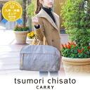 Tsumori Chisato tsumorichisato! Boston bag travel school trips made in Japan ladies 50236 for women cute 1 night 2 nights 3 nights
