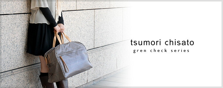 tsumotichisato(�ĥ�������)�Υ��������Хå�