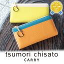 새로운 색상 추가 ツモリチサト tsumori chisato! 앵글 지퍼 장 지갑 57662 여성 귀여운 고양이 고양이 여자 선물 단순 바이 컬러