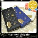 Tsumori Chisato tsumori chisato! L-shaped zipper wallet 57718 ladies [store]