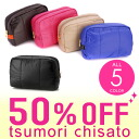 Tsumori Chisato tsumorichisato! Porch make Purch makeup pouch cozy porch popular brand SALE 58026 ladies wristlet ss201306
