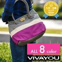 Vivayou VIVAYOU! 3-way tote bag shoulder bag 5102671 ladies commuting to school also bag [store]