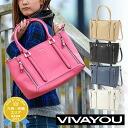 Vivayou VIVAYOU! 2way Tote shoulder bag 5104083 ladies [store]