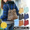 Vivayou VIVAYOU! 2 way tote bag backpack shoulder bag 5104291 ladies [store]