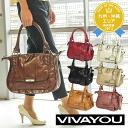 Vivayou VIVAYOU! 2way Tote shoulder bag 5106131 ladies [store]