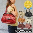 Vivayou VIVAYOU! 2way Tote shoulder bag 5106132 ladies [store]