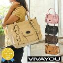 Vivayou VIVAYOU! 2way Tote shoulder bag 5106411 ladies [store]