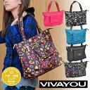 Vivayou VIVAYOU! Tote bag 5109501 ladies [store]