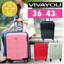 Suitcase carry hard travel bag! Vivayou VIVAYOU! (36-43 L) 5301111 women's Leopard pattern Leopard pattern short trip [store]