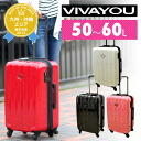 Suitcase carry hard travel bag! Vivayou VIVAYOU! (50-60 L) 5301112 women's Leopard print Leopard print [store]