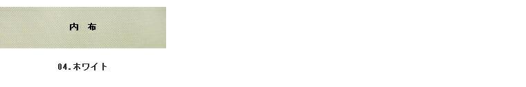VIVAYOU(�ӥХ桼)�Υܥ��ȥ�Хå� ���������Хå�