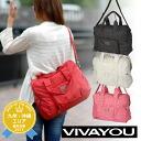 Vivayou VIVAYOU! 2-way Boston bag shoulder bag 5302111 ladies travel bags Leopard pattern Leopard print [store], [disabled]