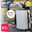 Suitcase carry hard trip! World Traveler World Traveler (85 L) 05908 men women [store]