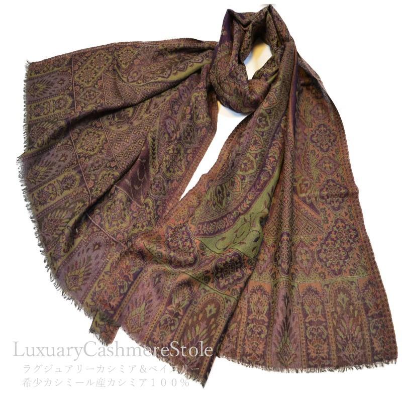 罕见的喀什米尔羊绒围巾佩斯利图案 ryu 围巾羊绒围巾 100%