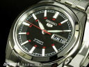 Seiko 5 sports automatic SNKH09K1 International Edition