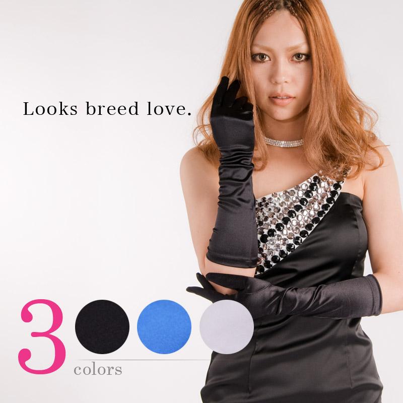 【メール便対応】ストレッチが効く!サテン生地のミディアムグローブ2color♪[i-0173][ar-rv-n]黒青 Black Blue