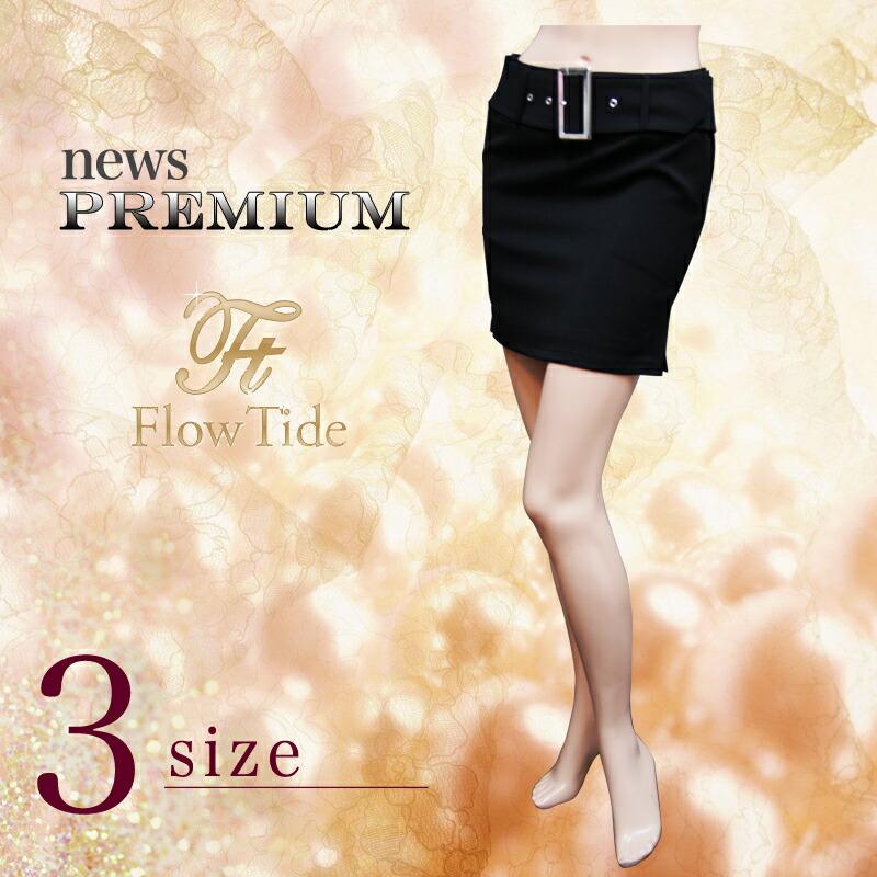 【FlowTide|フロータイド】美脚効果を考えたスタイル!組み合わせしやすいペーシックスタイルのミニスカート3size[f-31145][ar-rv-n]