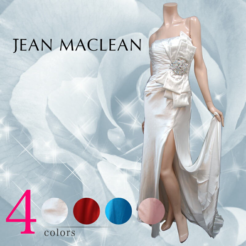 キャバ嬢 ロングドレス【JEAN MACLEAN|ジャンマクレーン】胸に骨芯も入ってさらに美ライン演出も☆リボンモチーフがポイントのマーメイドラインのロングドレス 4color♪