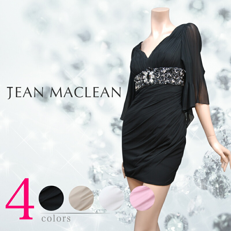 キャバ嬢 ミニドレス【JEAN MACLEAN|ジャンマクレーン】ウエストのビジューがさらに豪華に演出☆プリーツを使った素材で袖を付けた袖付きのミニドレス4color♪