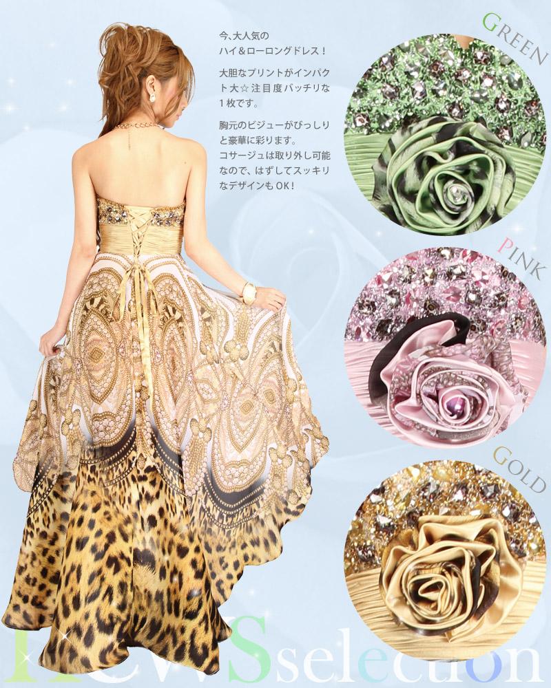 キャバ嬢 ドレス【Angel R|エンジェルアール】胸元のビジュー飾りが豪華にキラキラ輝きます☆サテン無地のミニドレスにプリントを組み合わせたハイ&ローロングドレス♪