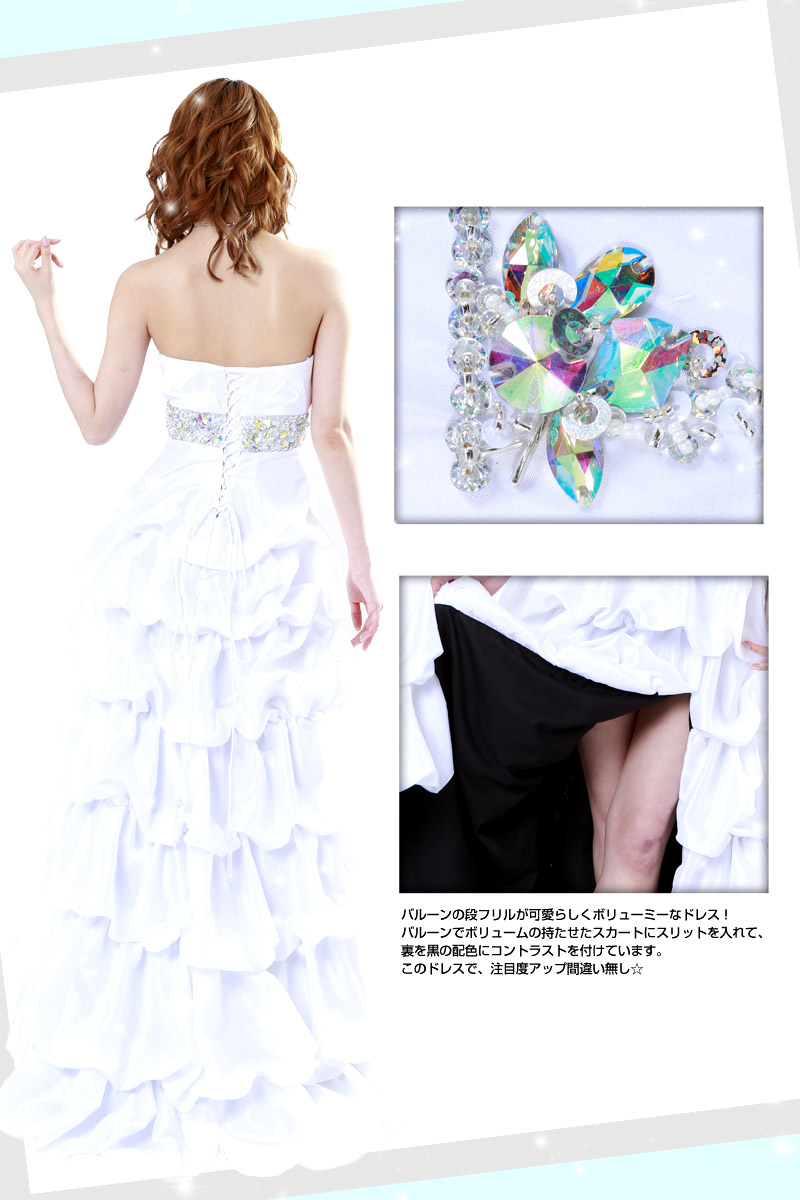 キャバ嬢 ドレス【Angel R|エンジェルアール】注目度アップ間違い無し☆バルーンの段フリルが可愛らしくボリューミーなドレス!