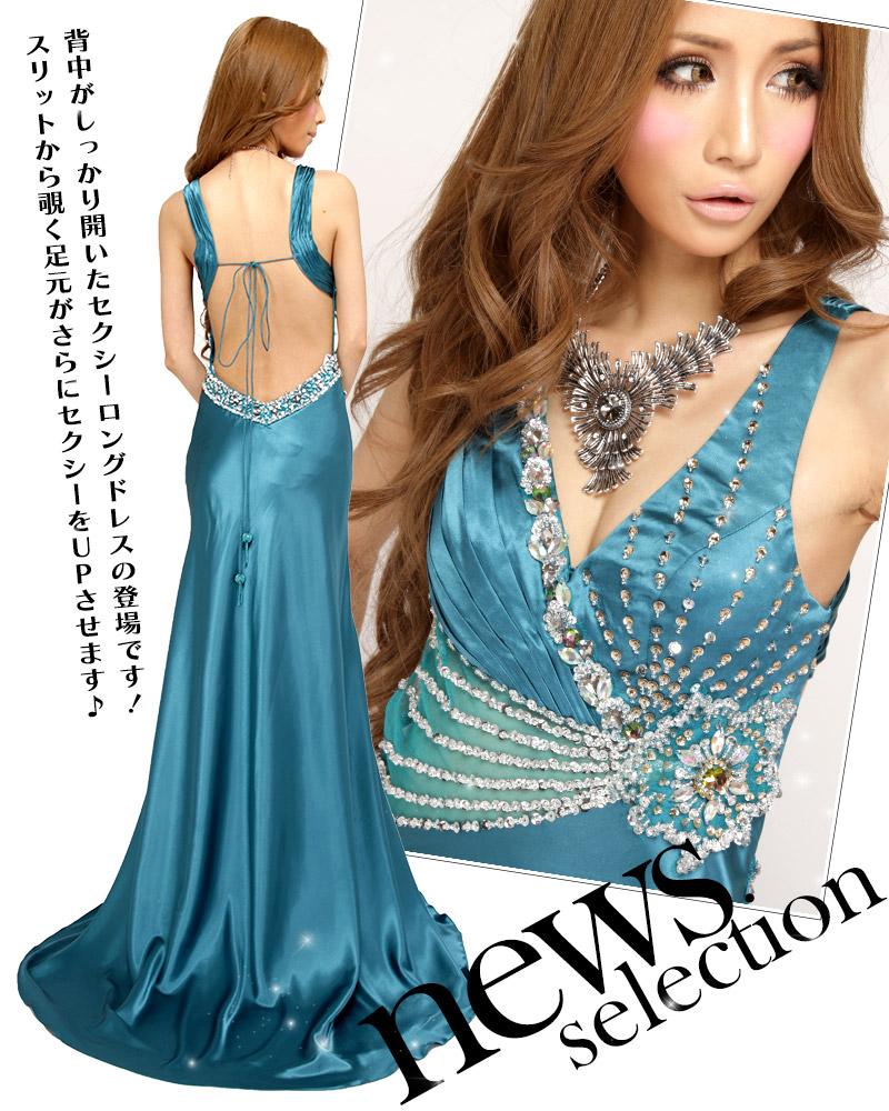 キャバ嬢 ドレス【Angel R|エンジェルアール】ウエストから広がるスパンコール刺繍がポイント!セクシーロングドレス♪