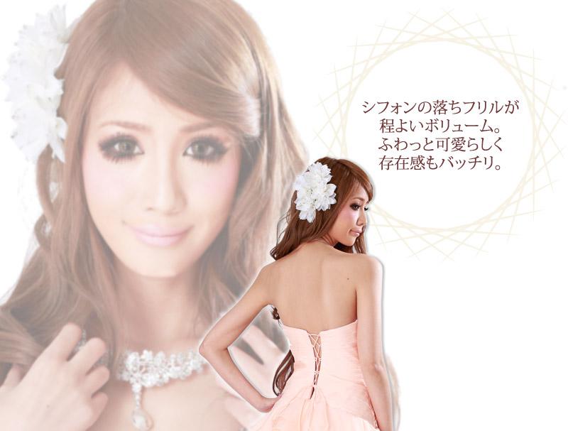 キャバ嬢 ドレス【Angel R|エンジェルアール】ティアード落ちフリルが揺れる♪ロングドレス